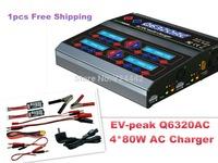 Free shipping  EV-Peak Q6320AC AC/DC 4b6ac quad balance charger Q6320AC 80W/7A for LiPo/Li-ion/NiMH/NiCd battery Charger