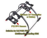 FPV Anti Vibration Multifunction Landing Skid Kit For F450 F550 Quad Hexa Copter