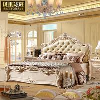 2014 hotsale European style classic furniture bed set
