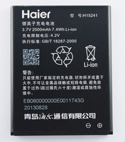 New available for Haier W718 original battery 2 pieces / lot freeshipping+ tracking code high quality 2000mAh