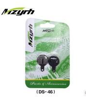Bicycle brake pad bike brake pad MTB brake pad DS46 FREE SHIPPING 22.7*22.7*33.6MM