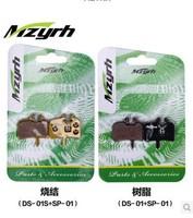 Bicycle brake pad bike brake pad MTB brake pad DS01 FREE SHIPPING 19*32*32MM