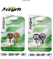 Bicycle brake pad bike brake pad MTB brake pad DS38 FREE SHIPPING 23.7*23.7*36MM