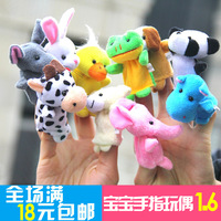 Baby puppet toy puppet doll dactylotheca small means even plush doll puppet toy