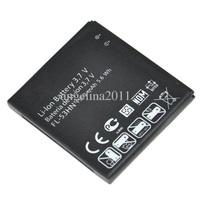 1500mah  FL-53HN 53HN LGFL-53HN SBPL0103001 Battery For LG Thrill 4G