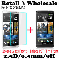 Free Shipping Premium Tempered Glass Screen Protector Protective Film For HTC ONE Max With Retail Package 2.5D 9H 0.33mm