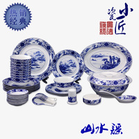 glaze dinnerware set blue and white porcelain bone china landscape gift+Free shipping