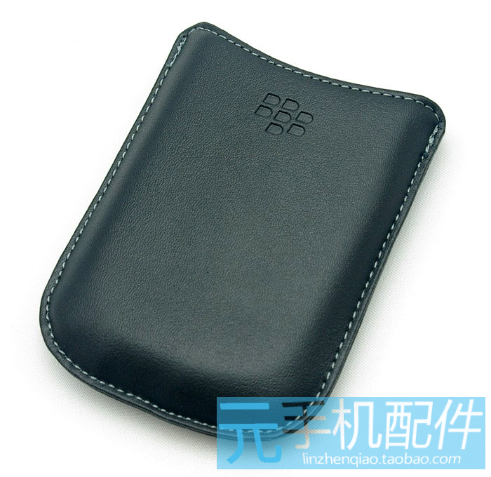 case for blackberry 8900,cover for bb 8520,leather shell for bb 9300,9700,9780 ,free shipping(China (Mainland))