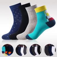 best seller 2014  autumn new fashion casual design america europe breathable cotton dot block patchwork print  men's ankle socks