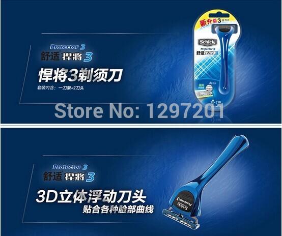 Free shipping!! Men's razor with 2 razor blades, high quality, reasonable price(China (Mainland))