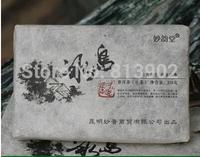 Wholesale 2014yr Old tea trees Chinese Puer tea 250g Tea Yunnan organic Brick Raw Puer Tea green food Free shipping