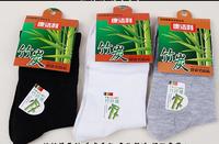 Free Shipping 10pairs 2014 new mens sports socks summer socks casual cheap socks high quality men black socks