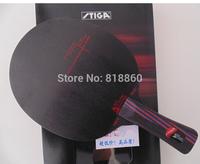 2PCS-STIGA HYBRID WOOD NCT pingpong balde HYBRID WOOD CS/FL table tennis racket