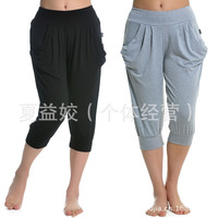 Factory supply Modal pants leisure seven-point harem trousers aerobics fitness yoga pants fashion lady clothing sports 7006