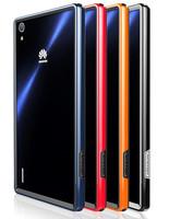 Nillkin  bumper case for HUAWEI p7 mobile phone protective case mobile phone case armor p7 phone case