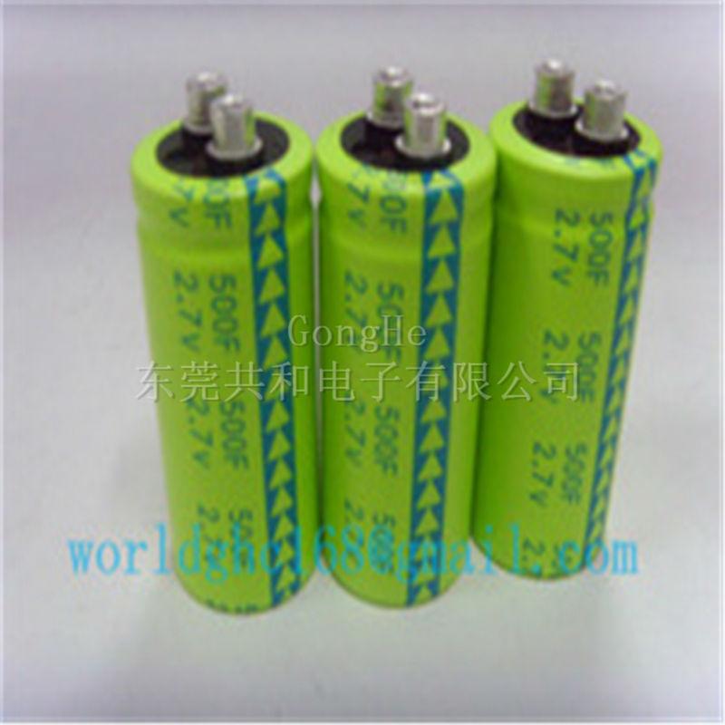 2.7V500F Large capacity super capacitor(China (Mainland))