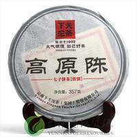xiaguan 2014 Highland Chen discus 357 g fresh cake