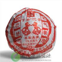 xiaguan 2014 Bao Ma Xiao tian 150 g raw Da