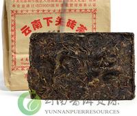 xiaguan 2014 250 g raw brick