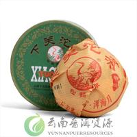 xiaguan 2014 A special green box 100 g raw tea