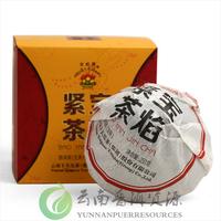 xiaguan 2014 Po Yan tight tea 250 g raw tea