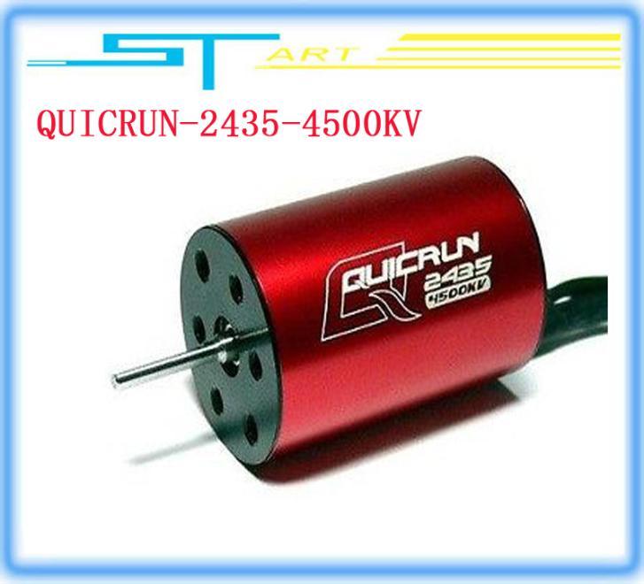 Brushless Motor rc Truck Brushless Motor For rc