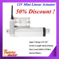 12V,25mm/ 1 inch stroke, 1000N/100KG/225LBS load linear actuator