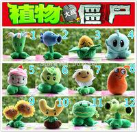 36pcs Fashion Games Plants Vs Zombies Super cute Caroon 14-17cm plush stuffed toy