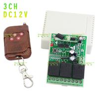 DC 12V 3-way RF wireless remote control switch + Mahogany four-button wireless remote control Non-locking self-locking interlock