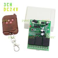 DC 24V3 channel wireless remote control switch + Mahogany four-button wireless remote control Non-locking self-locking interlock