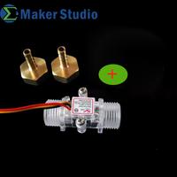 2 meter charge dispenser  coffee machine heaters Hall water flow sensor, turbine flowmeter diy kit