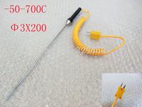 K Type -50-700C Thermocouple Probe Temperature Sensor 200mm x 3mm