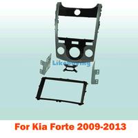 2 Din Frame Kit / Car Fascia Panel / Audio Panel Frame / Dash Kit For Kia Forte 2009 2010 2011 2012 2013 Free Shipping