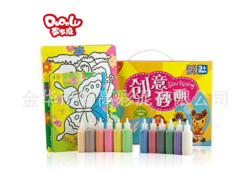 Sacs de sable jouets magasin darticles promotionnels 0 sur alibaba group Magasin de bricolage pour enfant