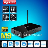 Mele M9 Quad core Android 4.1 Smart TV Box Allwinner ARM Cortex A7 2GB RAM 16GB ROM  1080P 3D 4K  LAN & WiFi Antenna