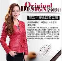 2014 women fashion genuine leather jacket coat women Slim-fitting jacket coat women motorcycle jacket coat FREE shipping M - 5XL