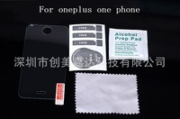 Free shipping Tempered Glass Screen Protector for oneplus one phone Screen Protector