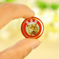 Tiger Balm Balm Peppermint itching mosquito prevention