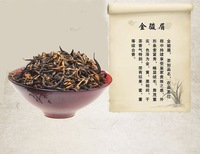 New Arrival! 2014 First Spring Jinjunmei Tea, 250g Premium Quality Wuyi Black Tea,Tender Lapsang Souchong, weight loss Food