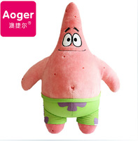 31cm Aoger brand super cute soft stuffed plush pink patrick star toy, lovely graduation & birthday gift for children, 1pc