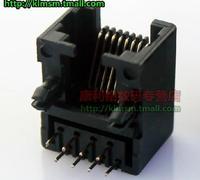 Special wholesale network socket 8P8C RJ45 socket Crystal Head Female 95001-8P8C plastic net mouth 100pcs/lots