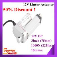 WOW ! 50% DISCOUNT ! 12Volt 3inch ( 75mm) Stroke, 225lbs (1000N/100KGS) Mini Actuator Linear