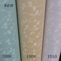 2014 TOP Selling  0.6mW*0.5mL  PVC  Wallpaper furniture wardrobe TVwallpaper living room wallpaper