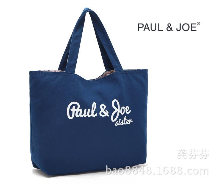 2014 New dark blue canvas shopping bag christmas ladies fashion green shoulder bag ECO bag N5(China (Mainland))
