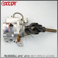 ATV Reverse Gear Box Assy drive by shaft reverse gear transfer case for 110cc - 250cc shaft drive ATV