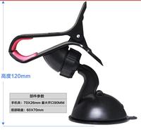 2pcs Black free shipping Bracket Universal Car Windshield Mount Holder Bracket for Mobile Phone MP4 MP5 GPS car accessory