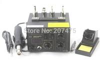 soldering iron saike 852D++ ,the upgrade version of saike 852D+,Hot Air Rework Station Hot Air Gun , 2 in 1 220V or 110V