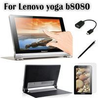 new 4in1 protective Leather Case +OTG+ Screen Protector+touch pen For Lenovo yoga b8080 Tablet PC with sleep and wake up fuction