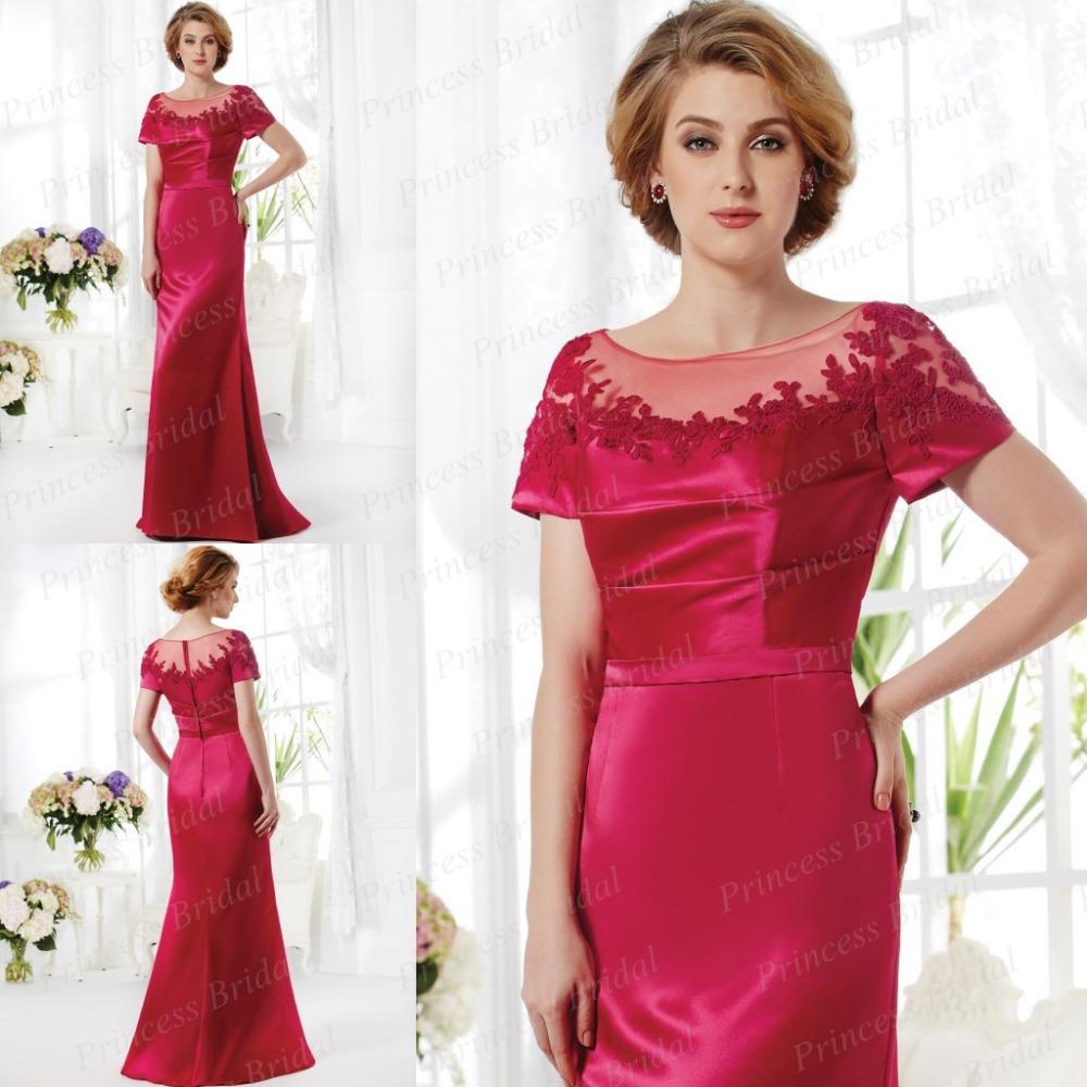 Платье на свадьбу для мамы невесты