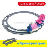 FUNLOCK girl's train set blocks battery operated engine with wagon 24PCS MF015071C2